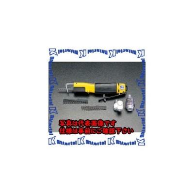 【代引不可】【個人宅配送不可】ESCO(エスコ) 10,000spm/200mm エアーソー EA161SA [ESC005465]