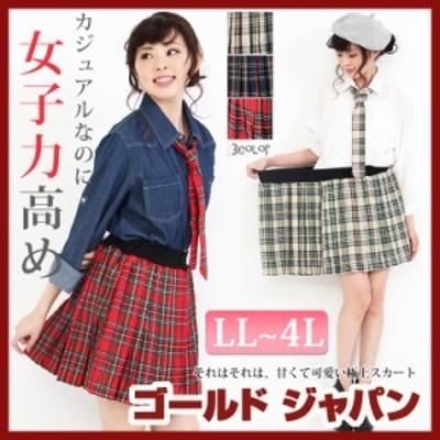 秋新作 大きいサイズ  スカート  3lサイズ 赤 チェック プリーツスカート ミニスカート ウエストゴム レディス スカート 着やせ ミニ お