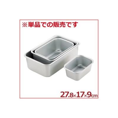 アカオアルミ D型バット 28cm 27.8×17.0×深さ9cm 料理 下ごしらえ シンプル 定番 深い 深め 容器 入れ物