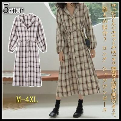 [55555SHOP]  追加 限定発売 高品質で ファッション 可愛い チェック柄 ワンビース 学院風 ヴィンテージ 長袖 ゆったり シャツ ロングワンビース