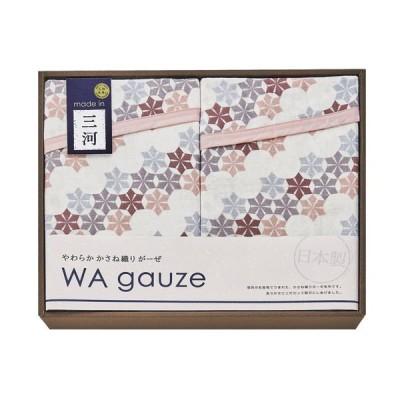 和ガーゼ 重ね織り(3重)ガーゼ毛布2P GK17150 (GK17150)