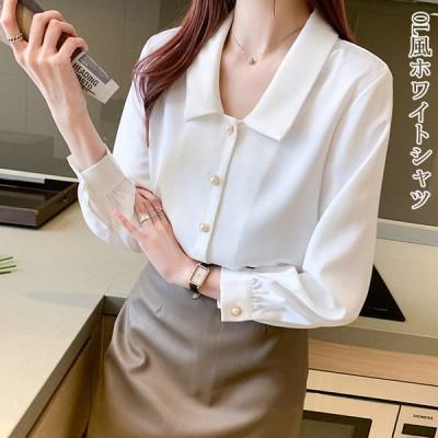 シャツ トップス ブラウス シャツブラウス レディース 秋 春 ホワイトシャツ 白シャツ 通勤 OL風 シンプル 折り襟 ボタン留め 大きいサイズ 40代 50代