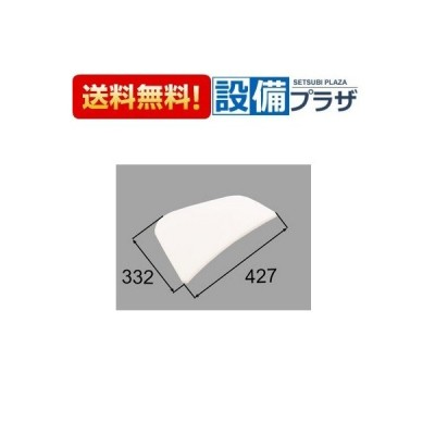 CCB-4-R/W INAX/LIXIL 浴室部品