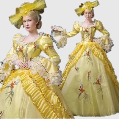 豪華ロングドレス ステージ衣装 イエロー ロングドレス 女性用 西洋 貴族の衣装 フランス式 学園祭 文化祭 舞踏会 ハロウィン