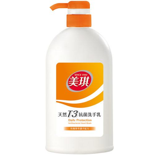 美琪天然T3抗菌洗手乳