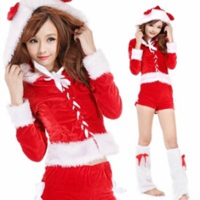 サンタ サンタクロース クリスマス コスチューム コスプレ sd070s【あす楽対応】(sd070s)