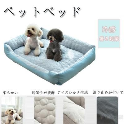 ペット ベッド 犬 猫 夏 ひんやり ドット犬 猫ベッドペットベッド ドットハウス 暑さ対策 ひんやり 冷感 クール 涼しい 夏用