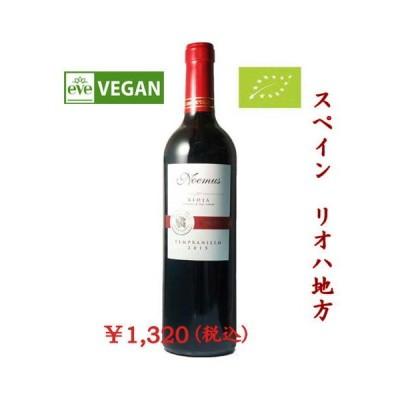 赤ワイン スペインリオハ ノエムス ティント テンプラニーリョ 2017  オーガニック認証 ヴィーガン認証