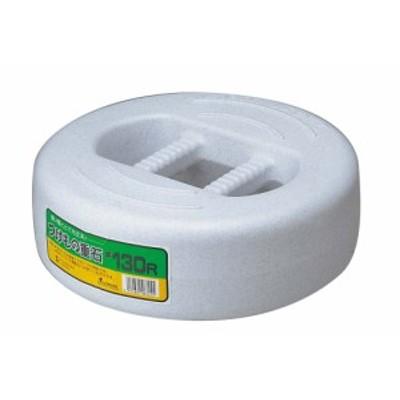 つけもの重石 #50R(5kg)ポリエチレン    [0545-05]