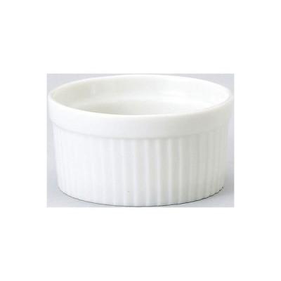金正陶器 8cmスフレ 白(10入り) 9-88-14 10個入り(直送品)