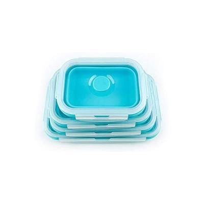 シリコン折りたたみ弁当箱 シリコーン弁当箱 エコシリコン容器(1200ml) (ブルー 1200ml)