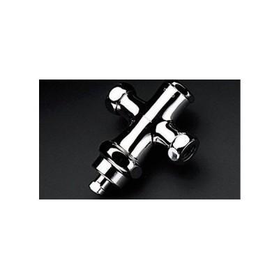 TOTO TH447-1 自閉バルブ部(足踏み式用) 洗面・手洗い取り替えパーツ