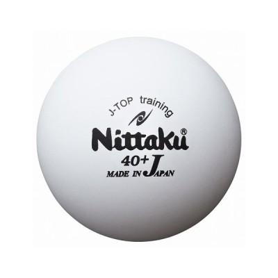 ニッタク(Nittaku) ジャパントップ トレ球 NB-1360 (6個) 自主練 卓球 (メンズ、レディース、キッズ)