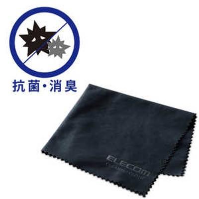 エレコム ELECOM クリーニングクロス/抗菌・防臭タイプ/ブラック ブラック KCT009BKDE