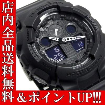 ポイント5倍 送料無料 G-SHOCK カシオ 腕時計 CASIO Gショック アナデジ デジアナ マット ブラック 黒 GA-100-1A1