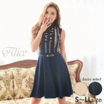 【送料無料】 キャバ ドレス クラシカル ストライプ 柄 A ライン ミニ ドレス [Alice] | ドレス キャバ キャバドレス 大きいサイズ ドレ