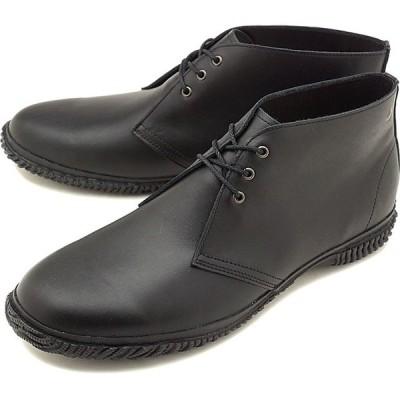 返品送料無料 スピングル ビズ SPINGLE Biz ビジネス チャッカ Biz-136 メンズ SPINGLE MOVE スピングルムーブ 日本製 撥水加工 靴 BLACK ブラック系 Biz136-05