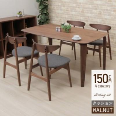 ダイニングテーブルセット 幅150cm 4人用 クッション 5点 木製 marut150kaku-5-351wnfab シンプル アウトレット 32s-4k hr hd33 so