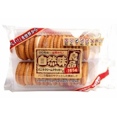 NSIN 自然味良品バニラクリームクラッカー165g【イージャパンモール】