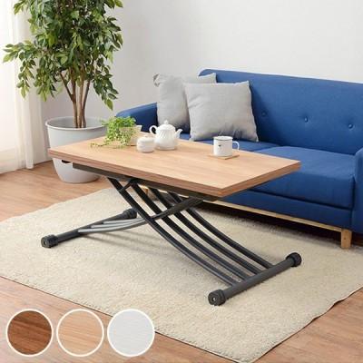 リフティングテーブル 昇降テーブル エクステンション キャスター付 天板幅114/100×100/57cm ( 昇降 リフティング エクステンションテーブル テーブル )
