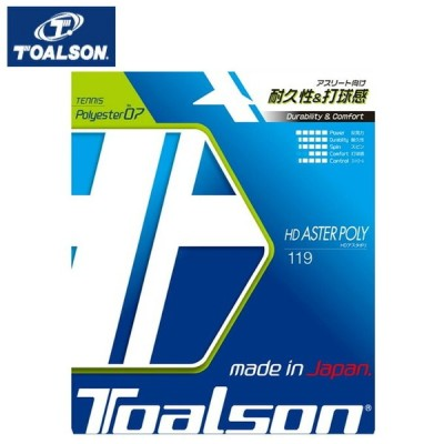 【沖縄県内(離島含)3,300円以上送料無料】トアルソン TOALSON 硬式テニスガット HD アスタポリ 119 7471910K