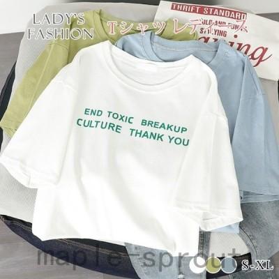 tシャツ半袖レディース夏Tシャツゆったり半袖Tシャツカットソートップス夏カジュアル