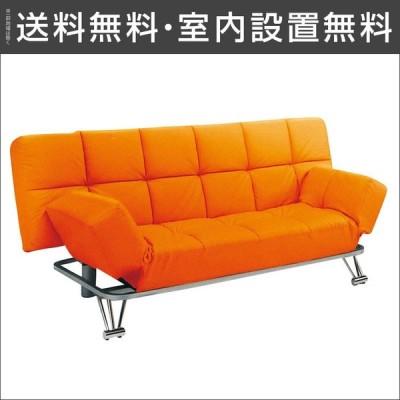 ソファー 3人掛け 合皮 安い ソファ ソファベッド 肘付き リクライニング リクライニングソファベッド マックス 3P オレンジ 完成品 完成品 輸入品