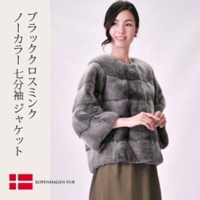 ブラッククロスミンクジャケットノーカラー七分袖着丈60cmグレー/レディース(No.01000677)
