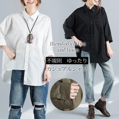 シャツ レデイース ブラウス 白 長袖 立ち襟 トップス チュニック ゆったり 無地 カジュアル 春シャツ おしゃれ 大人 上品 不規則 20代 30代 40代