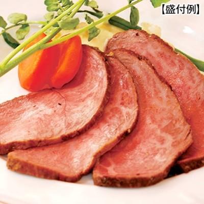神戸・伊藤グリル 国産黒毛和牛のローストビーフ 13004156