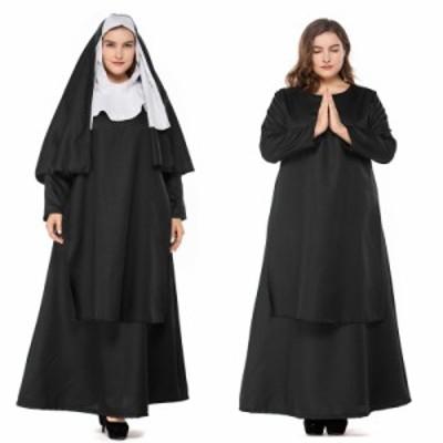 S-3XLレディースコスチューム 2020コスチューム服 道服 修道女 シスター テイスト 聖女 修道女ハロウィン 大きいサイズ