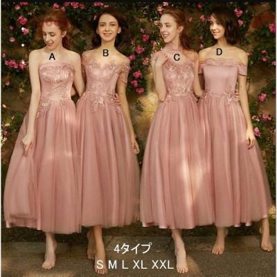 ミディアムドレス ブライダルドレス パーティードレス ウェディングドレス 披露宴 結婚式 演奏会 ステージ衣装 二次会 成人式 大きいサイズ 30代40代