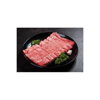 津久見市 ふるさと納税 おおいた豊後牛 ロース薄切り 計600g(300g×2パック)