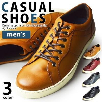スニーカー メンズ 靴 カジュアルシューズ 大人 レースアップ メンズブーツ メンズシューズ アウトドア クッションインソール 紳士靴 軽量 革靴 メンズ