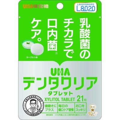 UHA味覚糖 デンタクリアタブレットヨーグルトSP21粒 デンタクリアタブレツトSP21ツブ