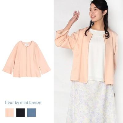 セール品L〜5L フロントジップノーカラーブルゾン fleur by mint breeze ミントブリーズ  婦人服 ファッション 30代 40代 50代 60代 ミセス 返品交換不可