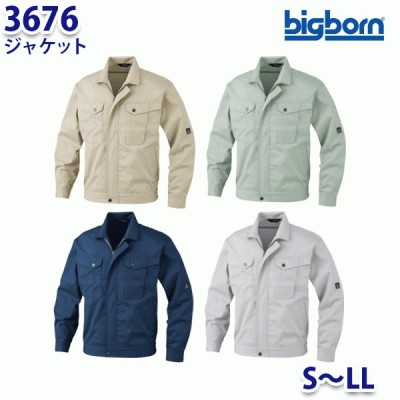 BIGBORN 3676 ジャケット SからLL ビッグボーンエコワールド