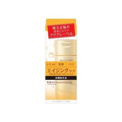 資生堂*アクアレーベルエイジングケア バウンシングケア ミルク 130mL /アクアレーベル 乳液 (毎)