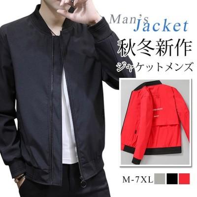 ジャケット メンズ 長袖 パーカー 立ち襟 バイクジャケット 秋 冬  アウター 通勤 通学 ファッション