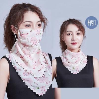 蒸れにくい♪レディース スカーフ マスク ☆ 防塵 花粉 UVカット  ZHXZC019【柄1】