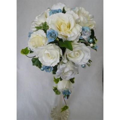 アートフラワー〔造花〕ブーケ/白バラ&パウダーブルーバラセミキャスケードブーケ