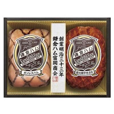 お中元 ギフト 鎌倉ハム富岡商会 ハム詰合せ 産地直送商品