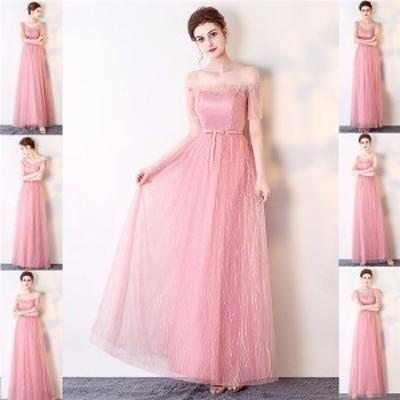 パーティードレス 大きいサイズ ドレス 20代 30代 ロングドレス S~2XL ブライドメイド 結婚式 成人式 ロング 花嫁ドレス 二次会 演奏会