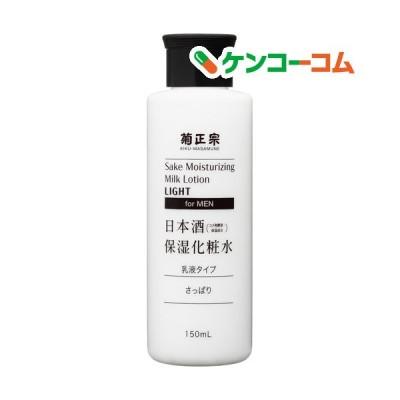 菊正宗 日本酒保湿化粧水 さっぱり 男性用 ( 150ml )