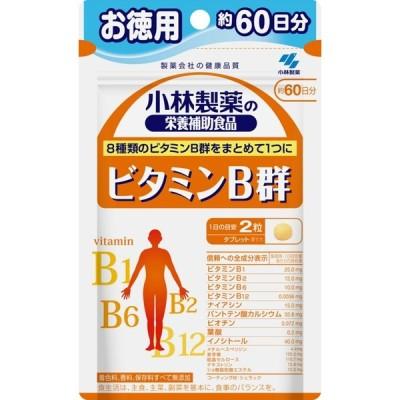 小林製薬 ビタミンB群 お徳用 約60日分 120粒