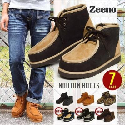 靴 メンズ ワークブーツ チャッカブーツ ブーツ メンズ ムートンブーツ デザート ブーツ スエード 防寒ブーツ モカシン メンズシューズ 2021 冬