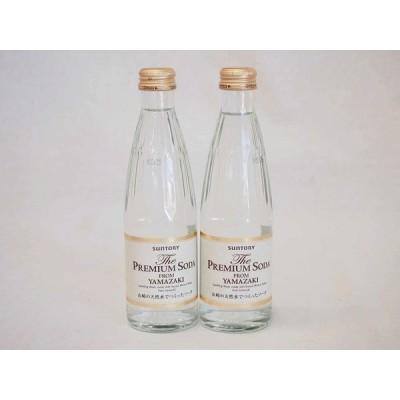 プレミアムソーダ 山崎の天然水でつくったソーダ サントリー 瓶240ml×2