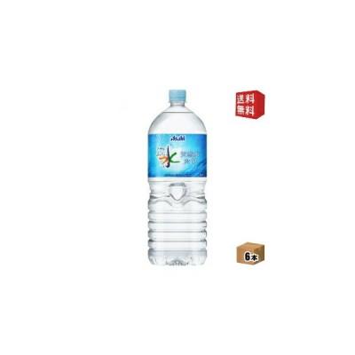 送料無料 アサヒ おいしい水 六甲 2Lペットボトル 6本 [六甲のおいしい水]
