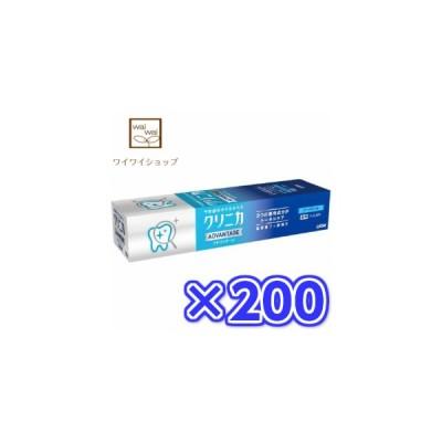 【送料無料(※一部地域を除く)】クリニカ アドバンテージ ハミガキ クールミント 30g×200  ライオン 歯磨き粉