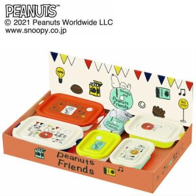 スヌーピー ギフトセット SE1-71-6 テーブルウェア  プレゼント ギフト 内祝 返礼品